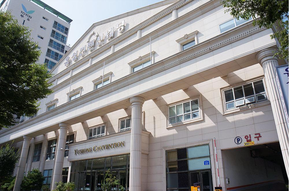 대전 컨벤션웨딩홀3.jpg