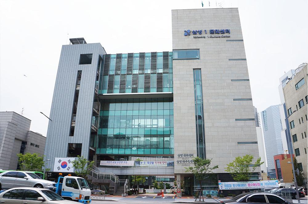 삼성동 주민센터1.jpg