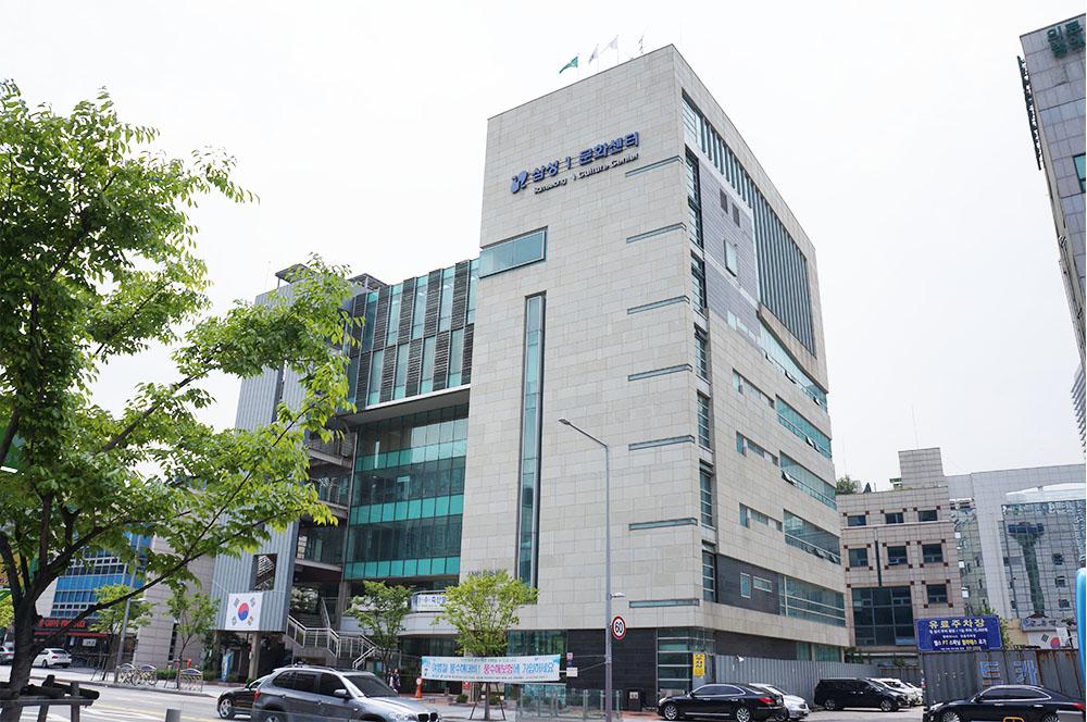 삼성동 주민센터2.jpg